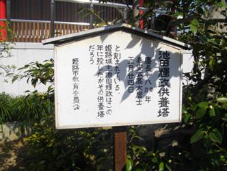 ikeda-02.jpg