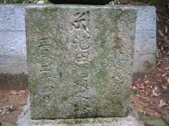 ikeda-04.jpg