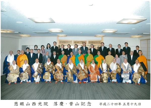 仙台市西光院の晋山式に出仕。平成24年5月19日。